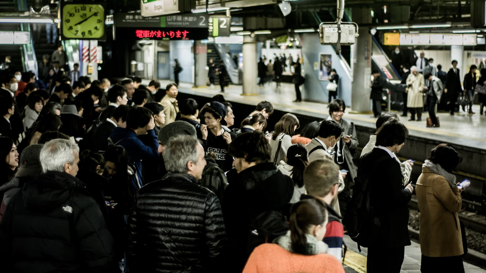 U-Bahn in Japan